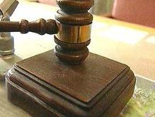 Гаагский суд рассмотрит иск Грузии против России в сентябре