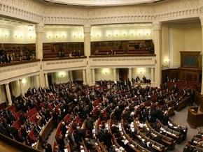 Литвин закрыл Раду: депутаты намерены собраться в пятницу