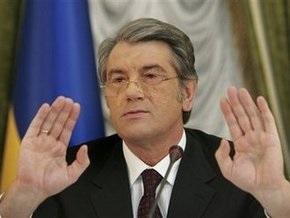 НГ: Ющенко предлагают билет в один конец