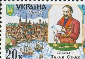 Кабмин выделил деньги на памятник Пилипу Орлику в Киеве