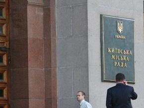Восемь посольств хотят купить землю в Киеве
