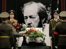 В Москве похоронили Александра Солженицына