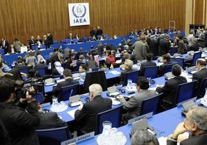 Страны-члены МАГАТЭ приняли резолюцию по Ирану