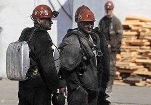 На шахте Распадская опознаны 66 тел. Поисковые работы остановлены на неделю