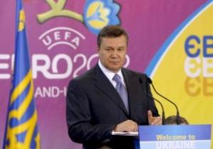 DW: Евро-2012 в Киеве. Ложу Януковича закрыли