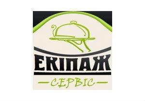 Компания  Экипаж-Сервис  предлагает выиграть путевку в Грецию, заказав доставку еды