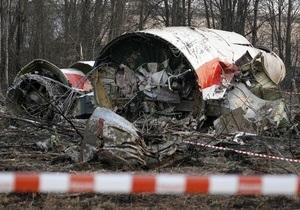 Польша обнародует полную информацию о расследовании крушения Ту-154 в среду