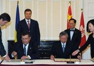 В Китае подписали соглашение об отмене виз между Гонконгом и Украиной