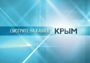 В Крыму телезрители жалуются на сокращение передач на русском языке