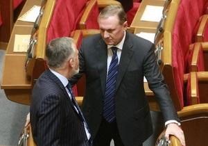 Власенко - лишение мандата - Рада - Вопрос Власенко автоматически решила оппозиция - Ефремов