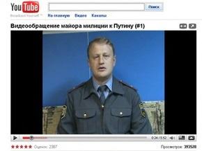 Общественная палата обещает защитить милиционера, записавшего видеообращение к Путину