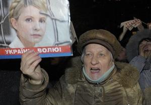 Сторонники Тимошенко встретили Новый год под стенами Качановской колонии