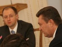 Янукович: Власть сама себя заблокировала в парламенте