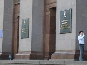 Киевская прокуратура выявила нарушения в распоряжениях о повышении тарифов на ЖКУ