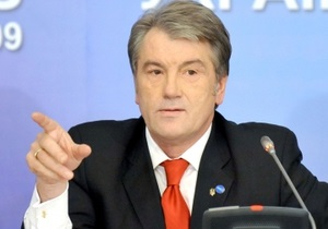 Ющенко: Второй государственный язык угрожает независимости Украины