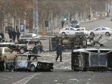 Ереван: в беспорядках погибли 8 человек, город невозможно узнать (обновлено)