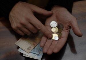 Дефицит пенсионного фонда достиг 29,8 млрд грн