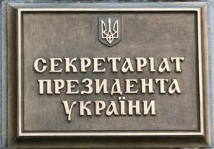 Банковая: Украина ведет переговоры с РФ о повышении ставок на транзит нефти