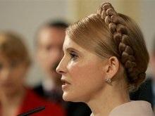 Тимошенко обвинила НБУ в росте курса доллара