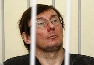 Свидетель по делу Луценко сообщила о давлении со стороны следователей ГПУ
