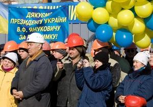 В Херсоне Януковича встретили пикетом. Охрана не пустила журналистов к протестующим