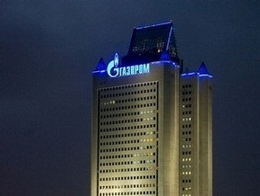 Нафтогаз подаст встречный иск против Газпрома