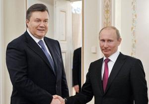 Янукович и Путин по телефону обговорили энергетическое сотрудничество двух стран