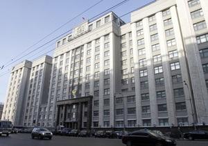 Госдума РФ дала добро на присоединение России к ВТО