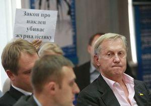 Lenta.Ru: Как победить Януковича