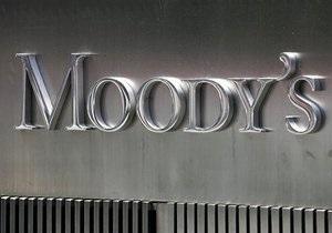 Moody s: После либерализации курса белорусский рубль обесценится еще на 30-50%