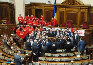 Рада - оппозиция - блокирование Рады - День, от которого следует считать срок бездеятельности Рады, должен выяснить КС - регионал