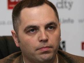 Портнов: Суд снял арест с украинского газа