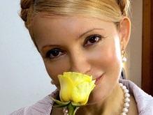 Юлия Тимошенко поздравила с Днем Матери всех украинок