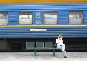 Укрзалізниця назначила на пасхальные праздники 36 дополнительных поездов