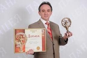 Компания «ИнтерХим» признана лучшим отечественным фармпроизводителем 2009 года