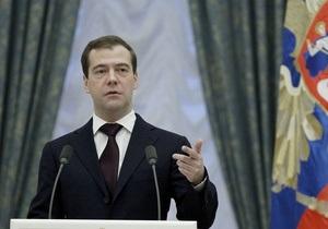 Медведев возложил ответственность за гибель польских военных в Катыни на руководство СССР