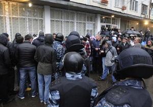Свобода заявила о задержании cвоего активиста, баллотировавшегося в парламент