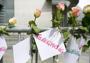 Премьер-министр Норвегии: Брейвику не удалось изменить норвежцев