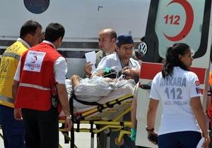 На юго-востоке Турции в крупном ДТП погибли 24 человека