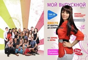 Фотокнига от vupysknoj.com.ua теперь доступна в любом городе