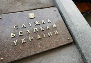 Пресса: ФСБ поставило СБУ в  скверную ситуацию