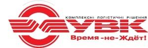 Компания УВК приняла участие в конференции