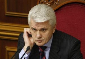 Литвин намерен закрыть сессию 14 января