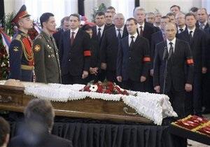 В Москве похоронили Виктора Черномырдина