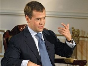 Медведев сменил четырех губернаторов