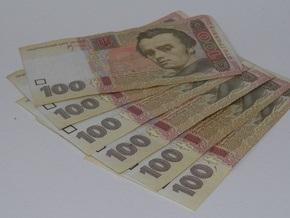 В Киеве юрист присвоил полмиллиона гривен Пенсионного фонда