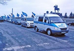 В Луганске инаугурацию Януковича отметили автопробегом