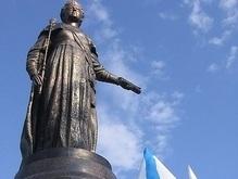 Российские казаки едут в Севастополь охранять памятник Екатерине II