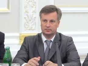 Наливайченко прокомментировал предложение БЮТ о назначении и.о. главы СБУ Радой