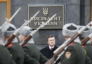 Глава администрации Медведева: Сегодня произошло знаменательное событие для Украины
